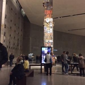 9-11 museum steel