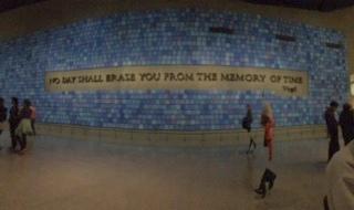 9-11 museum wall edit